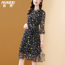 Dress Summer 2021 Decor S M L XL XXL Mid length dress singleton  three quarter sleeve commute other middle-waisted Socket A-line skirt pagoda sleeve Others 35-39 years old Type A Mingsi lady Lace up button print M21S13885 More than 95% Silk and satin silk Mulberry silk 100%