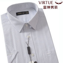 shirt Business gentleman Virtue / rich gentry routine square neck Short sleeve standard daily summer stripe No iron treatment cotton Easy to wear