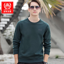 T-shirt Fashion City Royal Blue Dark Green Plush black Plush Royal Blue Plush grey Plush White Plush dark green black grey white routine 170/M 175/L 180/XL 185/2XL 190/3XL 195/4XL ZHAN DI JI PU Long sleeves Crew neck easy daily spring Cotton 82% polyester 18% routine Autumn 2020 Solid color cotton