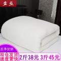 Cotton quilt Pan silk Quilts / quilts 100% cotton Manual positioning Sanding First Grade mb-1111 Thermal storage