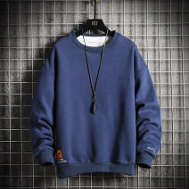 Sweater Youth fashion Others Light grey, dark grey, blue, black M. L, XL, 2XL, 3XL, XS plus small, s small, 4XL, 5XL other Socket
