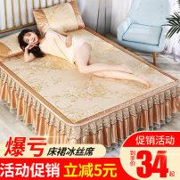 Mat / bamboo mat / rattan mat / straw mat / cowhide mat Mat Kit Others Art Emperor 1.2m (4 feet) bed 1.5m (5 feet) bed 1.8m (6 feet) bed 1.8 * 2.2m bed 2.0m (6.6 feet) bed Folding Qualified products