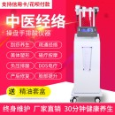 Fat throwing / crushing / dissolving machine Other / other SH 001 Hand held 5D precision carving instrument ordinary 5D precision carving instrument high matching version