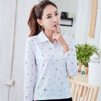 T-shirt 9c876 plum, 9c876 pink, 9c876 white, 9c876 green, 9c876 blue, 9c876 yellow L 70-90kg, XL 90-105kg, 2XL 105-120kg, 3XL 120-135kg Autumn 2020 Long sleeves Polo collar Self cultivation Regular routine commute cotton 51% (inclusive) - 70% (inclusive) 25-29 years old Korean version originality