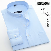 shirt Business gentleman Youngor 38,39,40,41,42,43,44 routine stand collar Long sleeves standard go to work Four seasons middle age Chinese style Solid color cotton Easy to wear 50% (inclusive) - 69% (inclusive)