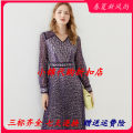 Dress Autumn 2020 violet S,M,L,XL,2XL Mid length dress singleton  Long sleeves commute V-neck middle-waisted Broken flowers Socket A-line skirt routine 30-34 years old Type X Sound Ol style More than 95% Chiffon