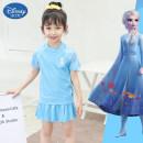 Children's swimsuit / pants Disney Children's split swimsuit children polyester fiber 210979-1 Summer 2021 Blue [split skirt pants] rose red [split skirt pants] suit [swimsuit + swimsuit cap] suit [swimsuit + swimsuit] suit [swimsuit + swimsuit cap + swimsuit]