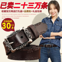 Belt / belt / chain Double skin leather Gold buckle brown gold buckle red gold buckle white gold buckle coffee Gold Buckle Black Silver Buckle white silver buckle red silver buckle coffee silver buckle Brown Silver Buckle Black female belt ethnic style Single loop Middle aged youth Pin buckle 3.2cm