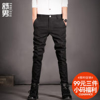 Casual pants Shu Nan Youth fashion 4111 2037 2048 2020 2025 28 29 routine trousers Other leisure Self cultivation Micro bomb winter youth Youthful vigor 2020 Medium low back Little feet Cotton 62% polyester 37% polyurethane elastic fiber (spandex) 1% Tapered pants Pocket decoration No iron treatment