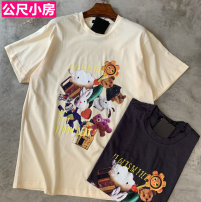 T-shirt Dark grey, beige S,M,L Spring 2021 Short sleeve Crew neck Straight cylinder Regular routine Sweet cotton 96% and above 25-29 years old originality Cartoon, color matching, letters Diamond inlay