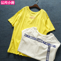 T-shirt Yellow, white S,M,L Summer of 2019 cotton 96% and above