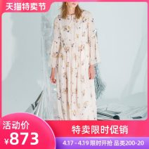 Dress Spring of 2019 38 40 42 44 longuette Two piece set Long sleeves street Crew neck middle-waisted Broken flowers Socket other other Others 25-29 years old Nail bead More than 95% silk Mulberry silk 100% Same model in shopping mall (sold online and offline) Europe and America