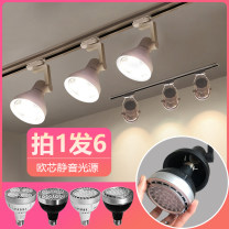 Spotlight Xindis 100V-240V LED With light source xds-6548541 aluminum 31W (inclusive) - 40W (inclusive) Living room dining room kitchen study others 3 years no