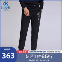Casual pants Bestn / bestn Fashion City black 29 30 31 32 33 34 35 36 38 40 trousers Other leisure Straight cylinder ESTZL5Y015-590452 Other 100% Winter 2020