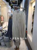 skirt Spring 2021 Average size Beige, blue purple