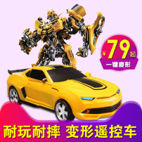 Electric / remote control vehicle Three years old, four years old, five years old, six years old, seven years old, eight years old, nine years old, ten years old Chinese Mainland Lioness toy company Electric toys TT651 Car / sports car contain Handle nothing TT651 Effective
