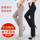 Casual pants 2-foot-1 [28], 2-foot-2 [29], 2-foot-3 [30], 2-foot-4 [31], 2-foot-5 [32], 2-foot-6 [33], 2-foot-7 [34, 2-foot-8 [35], 2-foot-9 [36], 3-foot-waist [37] Spring of 2018 trousers Straight pants High waist commute routine 40-49 years old 30% and below Yimei Golden Swallow polyester fiber