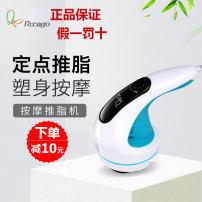 Fat throwing / crushing / dissolving machine Norga MM-310 Hand held sky blue Nuojia mm-310