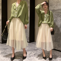 Women's large Spring of 2019 Bean green shirt + apricot yarn skirt, single top, single skirt M (80-100kg), l (100-120kg), XL (120-140kg), 2XL (140-160kg), 3XL (160-180kg), 4XL (180-200kg) skirt Two piece set commute easy moderate Socket Long sleeves Solid color Korean version other Medium length