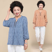 Middle aged and old women's wear Spring 2021 Caramel blue L XL 2XL 3XL 4XL fashion T-shirt easy singleton  Decor Socket moderate Crew neck routine routine H-J2N21X8203 Kelly nag pure cotton Cotton 100% 96% and above Pure e-commerce (online only) Long sleeves
