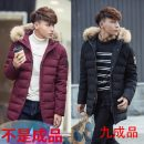 Down Jackets Dark red (9 finished products / no down / no collar), black (9 finished products / no down / no collar) Others other 165,170,175 Youth fashion Travel? Medium length Wear out Hood Wear out teenagers The appearance is loose and the inside is closed 2019