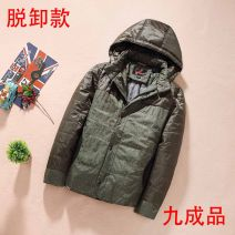 Down Jackets Army green (nine finished products / no down), dark grey (nine finished products / no down) Others White duck down 175,185,170 Fashion City Other leisure have cash less than that is registered in the accounts Detachable cap Wear out The appearance is loose and the inside is closed 2017