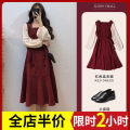 Women's large Winter 2020 Red [2021 spring fashion / folding dress / ancient Japanese fashion / Christmas New Year's clothes celebrate the Chinese new year, red life year is gentle, women's dress is back to the door with war robes] Dress singleton  Sweet easy thickening Socket Long sleeves Zijing