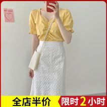 Women's large Autumn 2020 Dress Two piece set Sweet easy thickening Socket Short sleeve Solid color High collar Three dimensional cutting puff sleeve Zijing 18-24 years old Bandage longuette Cotton 100% Pure e-commerce (online only) Irregular skirt Lotus leaf edge Three buttons solar system