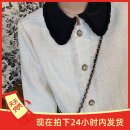 short coat Winter of 2019 S,M,L Milky white, [contact customer service to get time limited coupon], [coupon validity: 8.26-9.16] Long sleeves routine routine singleton  Self cultivation other routine Doll Collar Single breasted