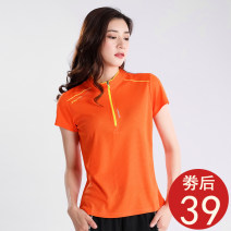 Quick drying T-shirt 9023AB lovers Pastore1908 101-200 yuan Female m female l female XL female 2XL female 3XL female 4XL female 5XL male l male XL male 2XL male 3XL male 4XL male 5XL Short sleeve Wind proof, UV proof, breathable and quick drying Autumn of 2019 stand collar China easy polyester fiber