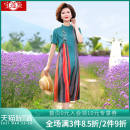 Middle aged and old women's wear Summer 2021 green XL (90-105 kg) 2XL (105-120 kg) 3XL (120-135 kg) 4XL (135-155 kg) ethnic style Dress easy singleton  Decor 40-49 years old Cardigan thin stand collar Medium length routine BLHK1N808 Baolianduo Embroidery polyester Polyester 100% 96% and above