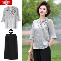 Middle aged and old women's wear Summer 2021 ethnic style suit easy Two piece set Decor 40-49 years old Socket thin Crew neck routine routine Baolianduo pocket polyester Polyester 100% 96% and above Pure e-commerce (online only) A button Cropped Trousers