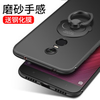 Mobile phone cover / case Simple Crown MIUI/millet Red rice note 4x Protective shell Tpu Dongguan Mengkai Electronic Technology Co., Ltd.
