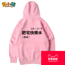 Cartoon T-shirt / Shoes / clothing Sweater Over 14 years old fat nerd goods in stock SMLXLXXLXXXL currency Dou Xiaomeng LM1649