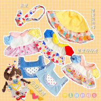 BJD doll zone suit other Over 14 years old goods in stock Lace sun hat, star bubble skirt + hair band, dessert bubble skirt + hair band, strawberry bubble skirt + hair band, light blue denim apron, water blue denim apron