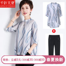 Middle aged and old women's wear Spring 2020 noble suit easy Two piece set Decor 40-49 years old Socket moderate High collar have cash less than that is registered in the accounts routine Chiba angel Nail bead polyester Polyester 100% 96% and above Pure e-commerce (online only)