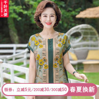 Middle aged and old women's wear Spring 2021 Green + HD Pants Red + HD Pants Green + Beige Pants Red + Beige Pants Green Red XL 2XL 3XL 4XL 5XL fashion T-shirt easy singleton  Decor 40-49 years old Socket thin Crew neck routine routine QYTS2021GFR60152 Chiba angel polyester Polyester 100% trousers