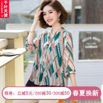 Middle aged and old women's wear Summer 2021 Green + Beige Pants Green + HD pants XL 2XL 3XL 4XL 5XL fashion suit easy Two piece set stripe 40-49 years old Socket thin V-neck routine routine QYTS2021AM8266 Chiba angel Button polyester Polyester 100% 96% and above Single breasted trousers