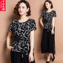 Middle aged and old women's wear Summer 2021 XL 2XL 3XL 4XL 5XL commute suit easy Two piece set Decor 40-49 years old Socket thin Crew neck routine routine Chiba angel pocket polyester Polyester 100% 96% and above Pure e-commerce (online only) trousers Korean version