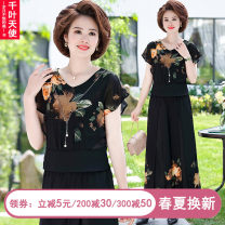 Middle aged and old women's wear Summer 2021 Red flower on black background yellow flower on black background white flower on black background XL 2XL 3XL 4XL 5XL fashion suit easy Two piece set Decor 40-49 years old Socket thin Crew neck routine routine QYTS2021JN2088 Chiba angel pocket polyester