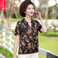 Middle aged and old women's wear Summer 2021 Jujube Black + HD pants jujube red + HD Pants Black + Beige pants jujube red + Beige Pants Black XL 2XL 3XL 4XL 5XL fashion T-shirt easy singleton  Decor 40-49 years old Socket thin V-neck routine routine QYTS2021ME307 Chiba angel polyester Single breasted