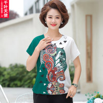 Middle aged and old women's wear Summer 2021 Green + HD Pants Red + HD Pants Green + Beige Pants Red + Beige Pants Green Red XL 2XL 3XL 4XL 5XL fashion T-shirt easy singleton  Decor 40-49 years old Socket thin Crew neck routine routine QYTS2021QLM80206 Chiba angel polyester Polyester 100% trousers