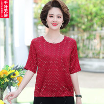 Middle aged and old women's wear Summer 2021 Red + HD Pants White + HD Pants Red + Beige Pants White + Beige Pants Red White XL 2XL 3XL 4XL 5XL fashion T-shirt easy singleton  Dot 40-49 years old Socket moderate Crew neck routine routine QYTS221QLM-S2125 Chiba angel polyester Polyester 100% trousers