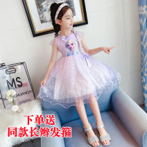 Dress female Other / other 110cm,120cm,130cm,140cm,150cm,160cm Cotton 91.5% polyester 8.5% summer princess Skirt / vest Cartoon animation Netting Princess Dress Class B 2, 3, 4, 5, 6, 7, 8, 9, 10, 11, 12 years old Chinese Mainland Zhejiang Province Hangzhou