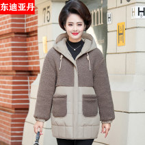 Middle aged and old women's wear Winter of 2019 The color of blue bean paste is black L [recommended 90-116 kg] XL [recommended 116-128 kg] 2XL [recommended 128-145 kg] 3XL [recommended 145-160 kg] 4XL [recommended 160-170 kg] commute Cotton Straight cylinder singleton  Solid color 40-49 years old