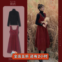 Dress Spring 2021 S M L XL 2XL 3XL 4XL Middle-skirt Two piece set Long sleeves Sweet Crew neck High waist Solid color Socket Ruffle Skirt routine straps 18-24 years old Type A Kilima More than 95% polyester fiber Polyester 100% Lolita Pure e-commerce (online only)
