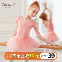Children's performance clothes female Cuulrite / cool BLSQ0619 Ballet Cotton 92% polyurethane elastic fiber (spandex) 8% 4 years old, 5 years old, 6 years old, 7 years old, 8 years old, 9 years old, 10 years old, 11 years old, 12 years old, 13 years old, 14 years old Summer of 2019 Korean version