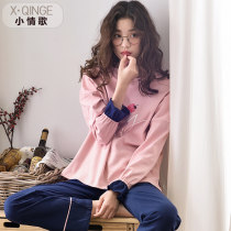 Pajamas / housewear set female Love song MLXLXXL 2235 women's wear 2212 women's wear cotton Long sleeves Simplicity autumn routine Crew neck Cartoon animation trousers double-breasted rubber string More than 95% pure cotton X2629 220g Autumn of 2018 Cotton 100%