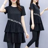 Women's large Summer 2021 black L XL 2XL 3XL 4XL 5XL Other oversize styles singleton  commute easy moderate Socket Short sleeve Solid color Korean version Crew neck Medium length cotton Three dimensional cutting routine Magic shield 25-29 years old longuette Other 100% Pure e-commerce (online only)
