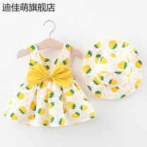 Dress female WDOUBLEUDOT Other 100% summer other Broken flowers Pure cotton (100% cotton content) A-line skirt Class A Summer 2020